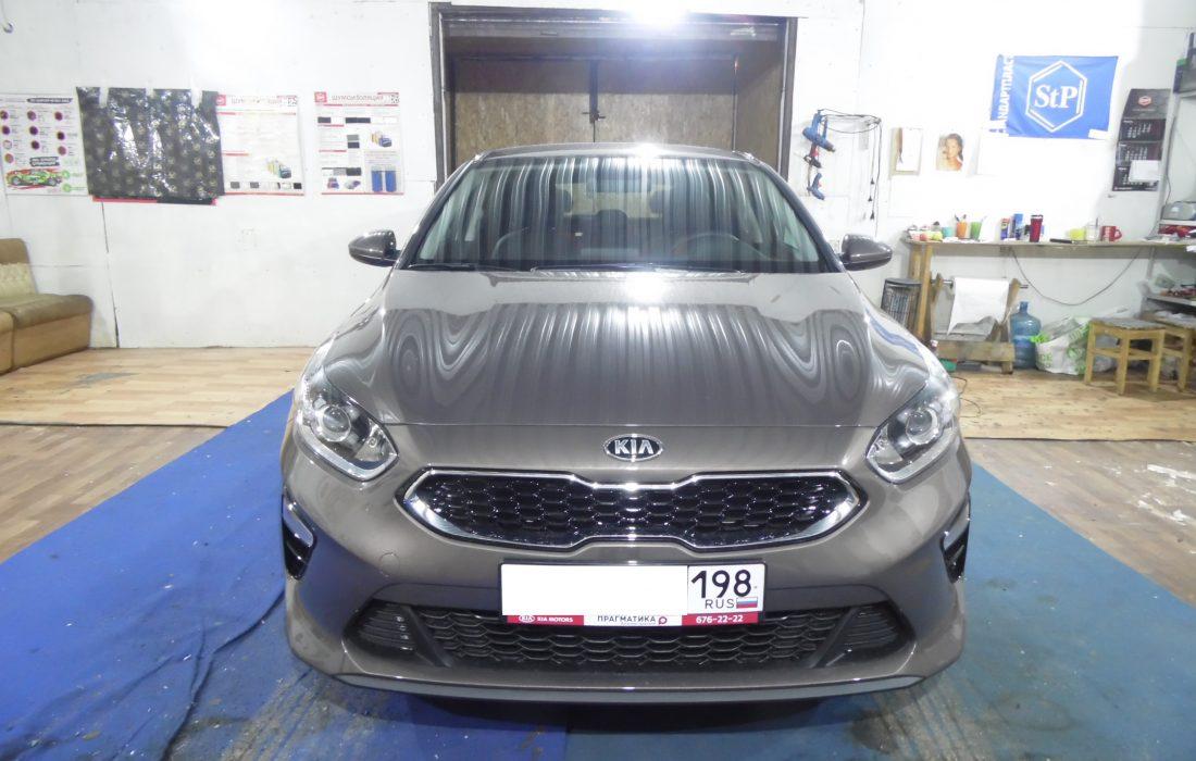 Kia Ceed 3 new
