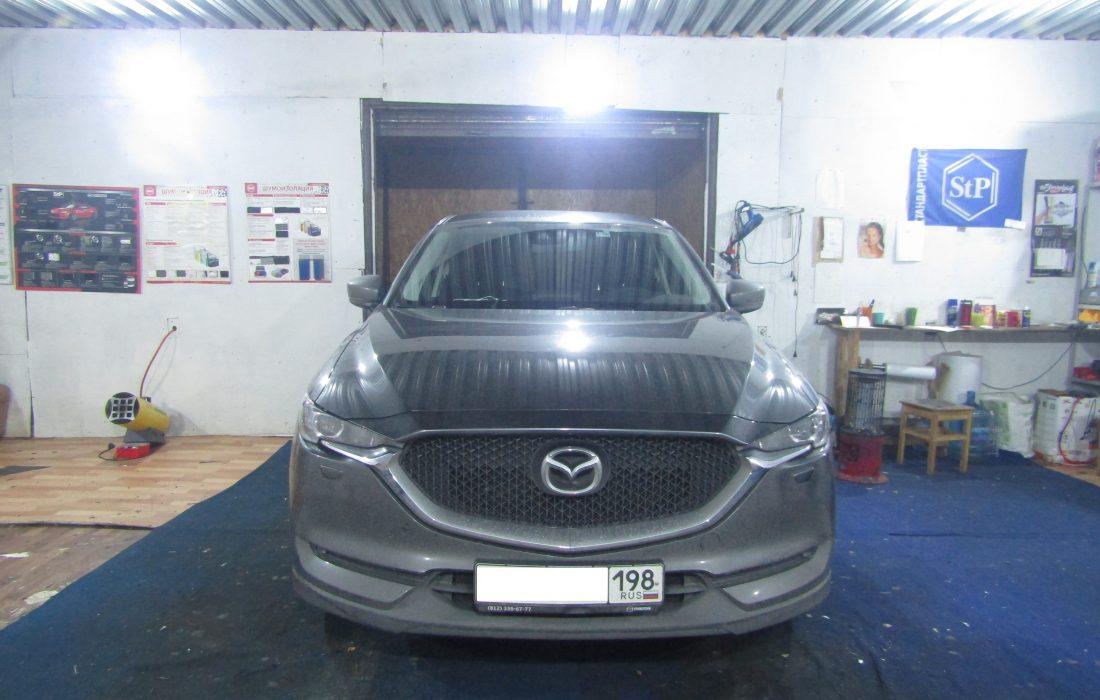 Mazda CX 5 Rest