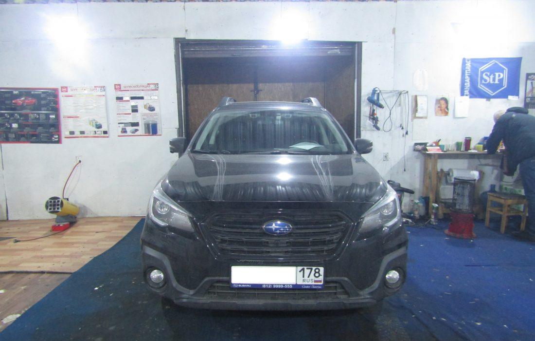 Subaru Outback Rest