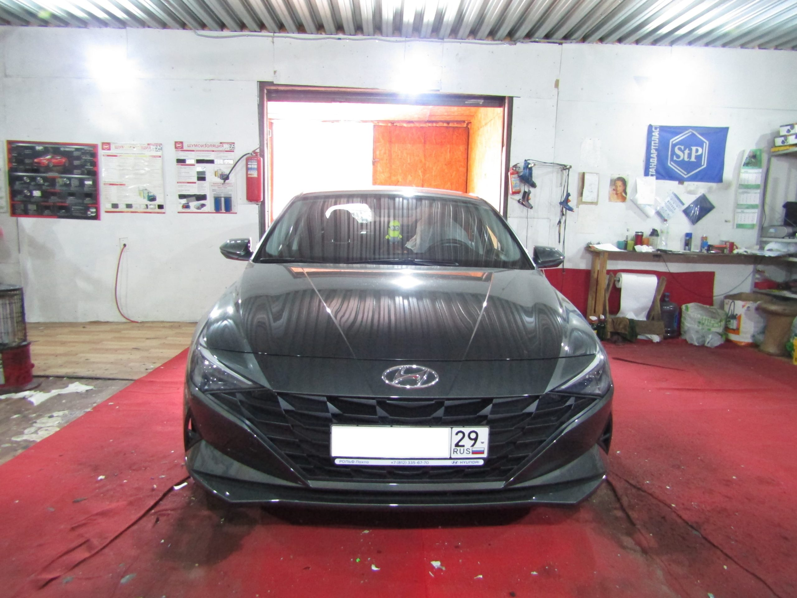 Шумоизоляция Hyundai Elantra 7 Stopshum