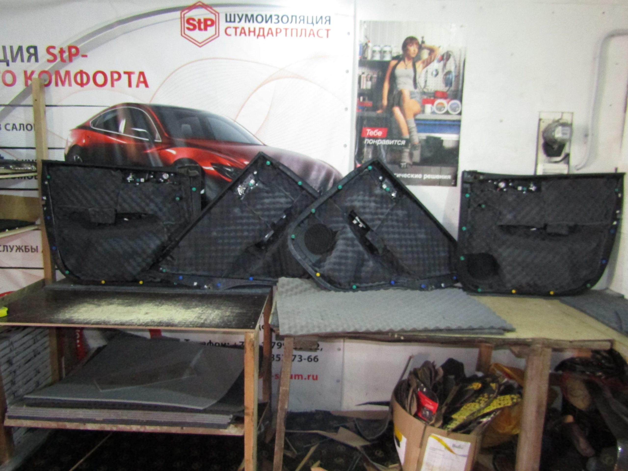 Шумоизоляция Kia Sportage 4 Stopshum